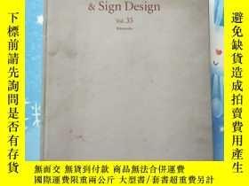 二手書博民逛書店display,commercial罕見space & sign