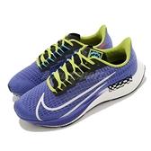 Nike 慢跑鞋 Air Zoom Pegasus 37 黑 橘 男鞋 藝術家設計款 特殊圖騰 飛馬 運動鞋 【ACS】 CZ2343-500