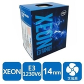 INTEL 盒裝 Xeon E3-1230V6 CPU 4核8緒 伺服器工作站處理器