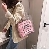 沙灘包-時尚大包透明包包女時尚購物單肩包 提拉米蘇