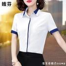 白色襯衫女短袖2021夏季新款雪紡職業工作服上衣修身百搭工裝襯衣 美眉新品