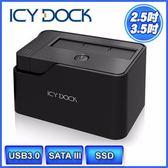 [富廉網] ICY DOCK  MB981U3-1S  高速USB3.0介面的2.5 & 3.5 SATA 硬碟外接轉接座