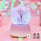 櫻花飄雪水晶球音樂盒旋轉八音盒情侶生日禮物【君來佳選】