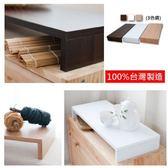 簡單生活木製桌上架(白色)