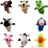 腹語動物手偶玩具娃娃嘴巴能動親子游戲講故事手指套玩偶可張嘴七夕特惠下殺