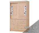 {{ 海中天休閒傢俱廣場 }} G-02 摩登時尚 衣櫥系列 046-1 京城橡木4x7尺推門衣櫥