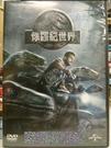 挖寶二手片-C10-089-正版DVD-電影【侏儸紀世界】-侏儸紀公園系列(直購價)