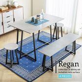 餐桌椅組 雷根工業風仿石面餐桌椅組(一桌二椅一凳)(DIY組裝) / H&D東稻家居