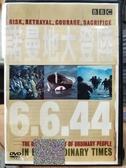 挖寶二手片-T04-267-正版DVD-電影【諾曼地大登陸】第二次世界大戰的轉類點(直購價)海報是影印