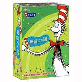 戴帽子的貓DVD (第三套/第21~30集/四片裝)  ※加贈導讀手冊