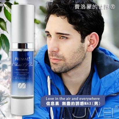 【緁希情趣精品】費洛蒙的世界®-信息素 無盡的誘惑MAX(男用)