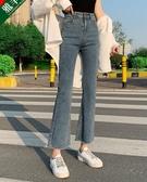 牛仔褲女褲2020年新款夏季薄款微喇叭高腰顯瘦九分直筒小個子八分 童趣屋