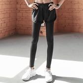 健身褲女假兩件彈力瑜伽褲女緊身跑步速干抽繩運動長褲【奇趣小屋】