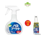 【限量買大送小】日本SARAYA 除菌噴霧(400ML)日本 Smart Hygiene 神隊友 除菌噴霧