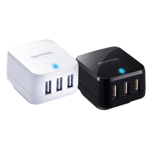 ONPRO UC-3P01W 3孔USB萬國急速充電器