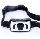 止吠器 自動止吠器防止狗叫寵物小型犬泰迪電擊項圈大型犬自動訓狗防叫器  卡洛琳
