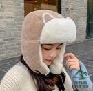 雷鋒帽女韓版秋冬季加絨加厚騎車保暖棉帽可愛百搭帽子【步行者戶外生活館】