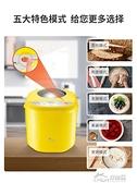 ACA面包機家用全自動和面揉面智慧多功能早餐饅頭烤吐司機MB500好樂匯