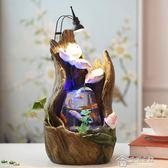 創意辦公室風水招財玻璃迷你桌面圓形生態小魚缸客廳新款小水族箱 mks免運 生活主義