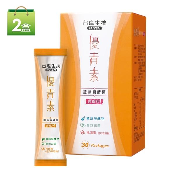 【台鹽生技】優青素纖藻植酵菌順暢包(30包)2盒