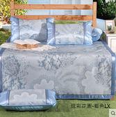 可折疊夏季1.2米單人軟凉席子學生宿舍冰絲席三件套1.8m床1.5雙人 1.5m
