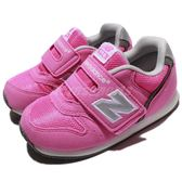New Balance 慢跑鞋 996 NB 粉紅 銀 魔鬼氈 休閒鞋 童鞋 小童鞋【PUMP306】 FS996MAIW