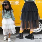 女童半身裙兒童公主紗裙短裙蓬蓬裙蛋糕裙網紗長裙【時尚大衣櫥】