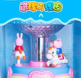 聲控音樂大號旋轉木馬電動鼓兒童故事機益智1-3歲寶寶6玩具9個月8 igo初語生活館