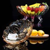 歐式水晶玻璃水果盤 現代創意客廳家用茶幾籃 大號糖果乾果沙拉盆台北日光