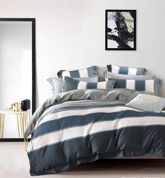 【貝淇小舖】TENCEL 頂級100%天絲《仙德瑞拉》特大雙人七件式床罩組加高35cm