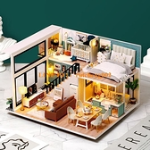 DIY小屋 智趣屋 3D拼装拼图舒适生活手工制作模型高难度玩具【聚寶屋】