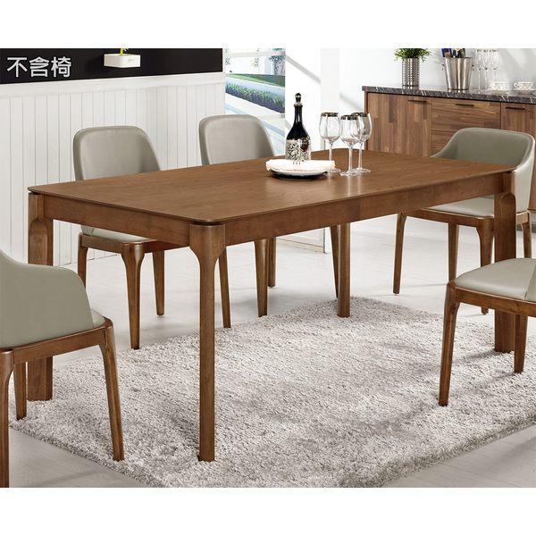 【森可家居】耶達6尺餐桌(不含椅) 8CM940-1 實木皮 木紋質感 北歐風 日系無印