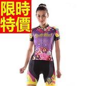 女單車服 短袖套裝-透氣排汗吸濕超夯熱銷自行車衣車褲56y33[時尚巴黎]