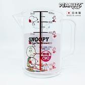 【SAS】 【 日本製 】日本限定 史努比 SNOOPY&糊塗塌客 廚房烹飪料理 量杯 (紅)