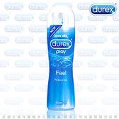 情趣用品 潤滑液  杜蕾斯Durex 特級潤滑液 50ML