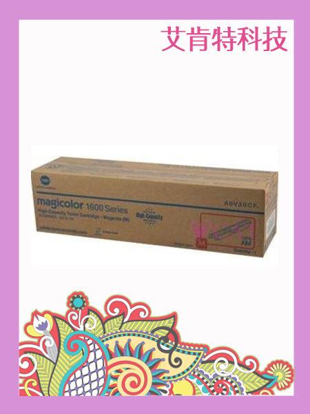 艾肯特科技♥柯尼卡KONICA MINOLTA 1600W/1650EN/1680MF/1690MF原廠彩色碳粉匣(黃)-台中市