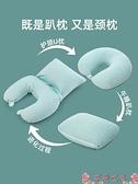 U型枕辦公室可變形多功能護頸枕u形飛行旅行靠枕脖子睡枕u型枕頭便攜小 芊墨