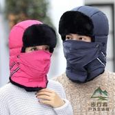 防風面罩騎行頭套保暖防寒加厚護臉防凍面【步行者戶外生活館】