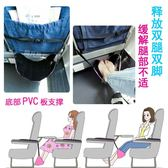 坐長途飛機旅行旅游充氣足踏睡覺神器歇腳墊腳凳高鐵放腿蹬腳踏板『米菲良品』