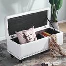 多功能創意收納儲物門口換鞋凳家用沙發凳子長方形可坐服裝店凳箱 ATF 618促銷