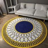 北歐簡約現代時尚幾何地毯客廳臥室床邊地墊書房電腦椅圓形可水洗限時八九折