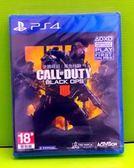 PS4 Call of Duty: Black Ops 4 決勝時刻 黑色行動4 中文版
