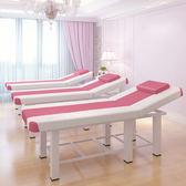 美容床 美容床美容院專用按摩床紋繡美睫美體床折疊理療床家用艾灸推拿床