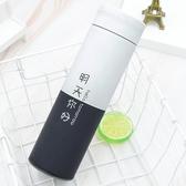 保溫杯男女學生韓版創意潮流便攜水杯清新文藝個性簡約不銹鋼杯子BLSJ