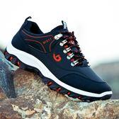 增高鞋 登山鞋男鞋休閒鞋戶外運動鞋越野跑鞋耐磨防滑春季潮鞋內增高鞋子