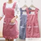 韓版時尚雙層防水防油圍裙廚房做飯圍腰可愛公主罩衣家用女工作服 韓慕精品