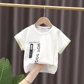 男童短袖T恤夏裝夏季兒童裝寶寶小童洋氣潮男女童半袖寬鬆薄上衣1 幸福第一站