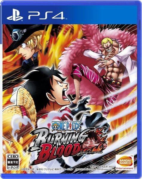 《PS4》【航海王 烈血 海賊王 Burning Blood】中文亞版(特價版)~全新品~全館滿600免運