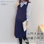 孕婦裝 MIMI別走【P52496】學院氣質 小臉V領毛衣針織背心裙 連身裙 孕婦裙