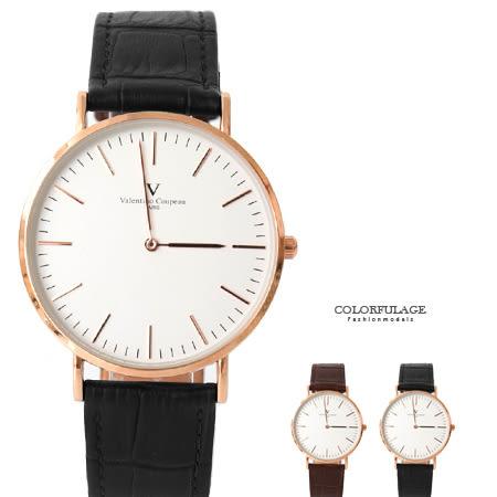 范倫鐵諾Valentino 極簡刻度真皮手錶腕錶